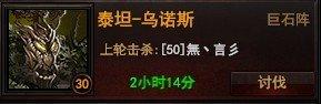QQ图片20140513201724.jpg