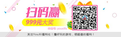 633.197_youxi平台.jpg
