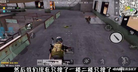 全军出击视频求生伊波城绝地馆图标分布视频攻拳击资源模板图片